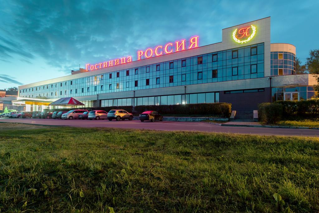 Amaks Hotel Rossiya, Velikiy Novgorod