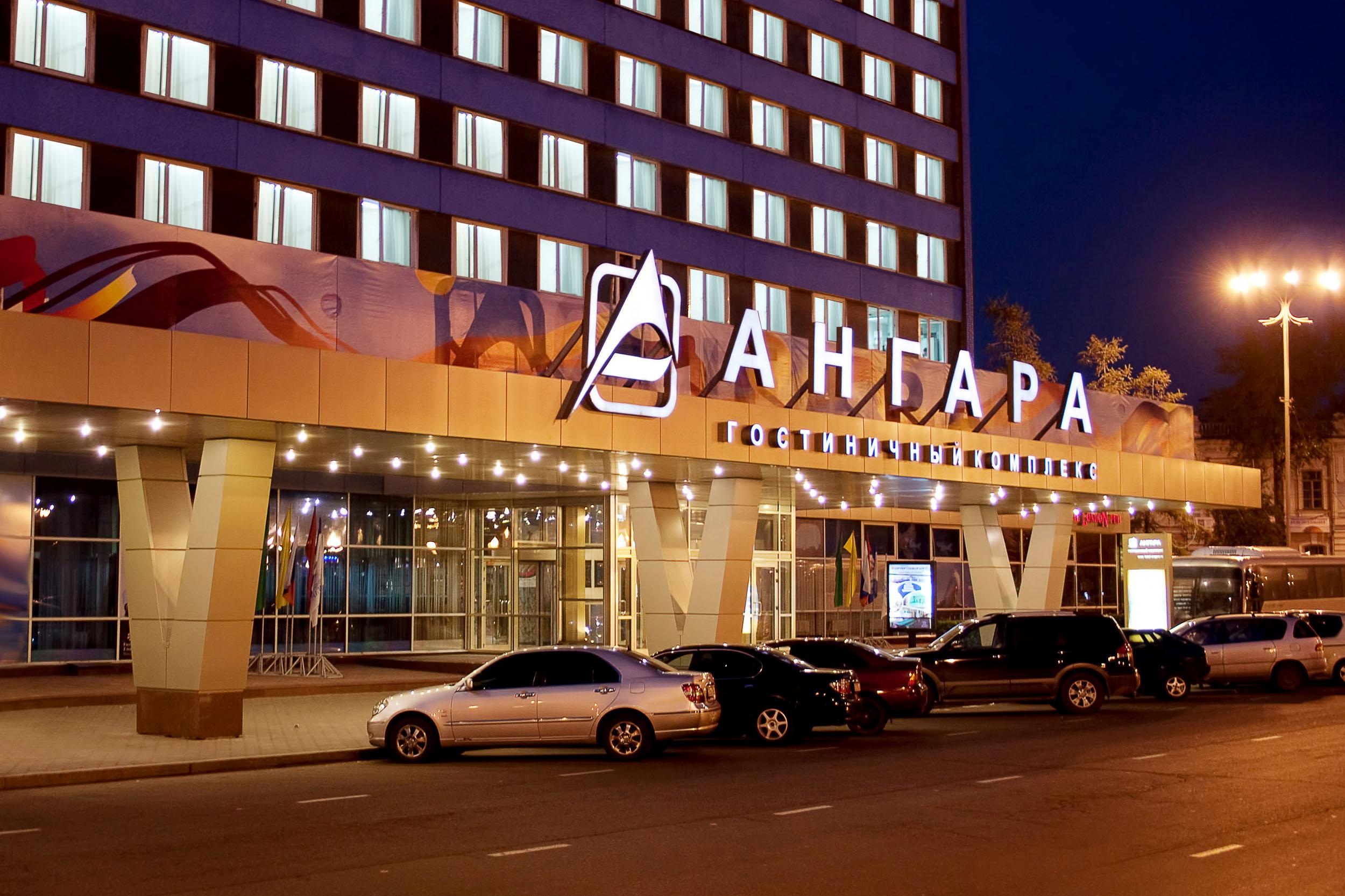 Angara Hotel, Irkutskiy rayon