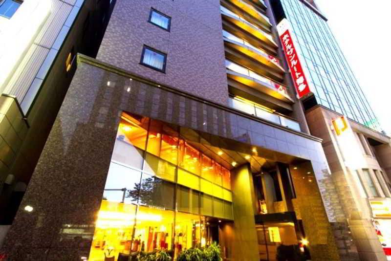 Hotel Sunroute Hakata, Fukuoka