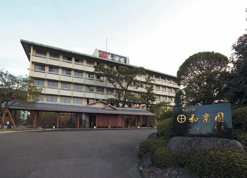 Chagokoro no Yado Warakuen, Ureshino