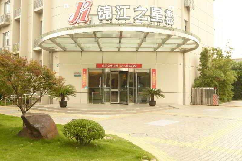 Jinjiang Inn (Yixian Road,Shanghai), Shanghai