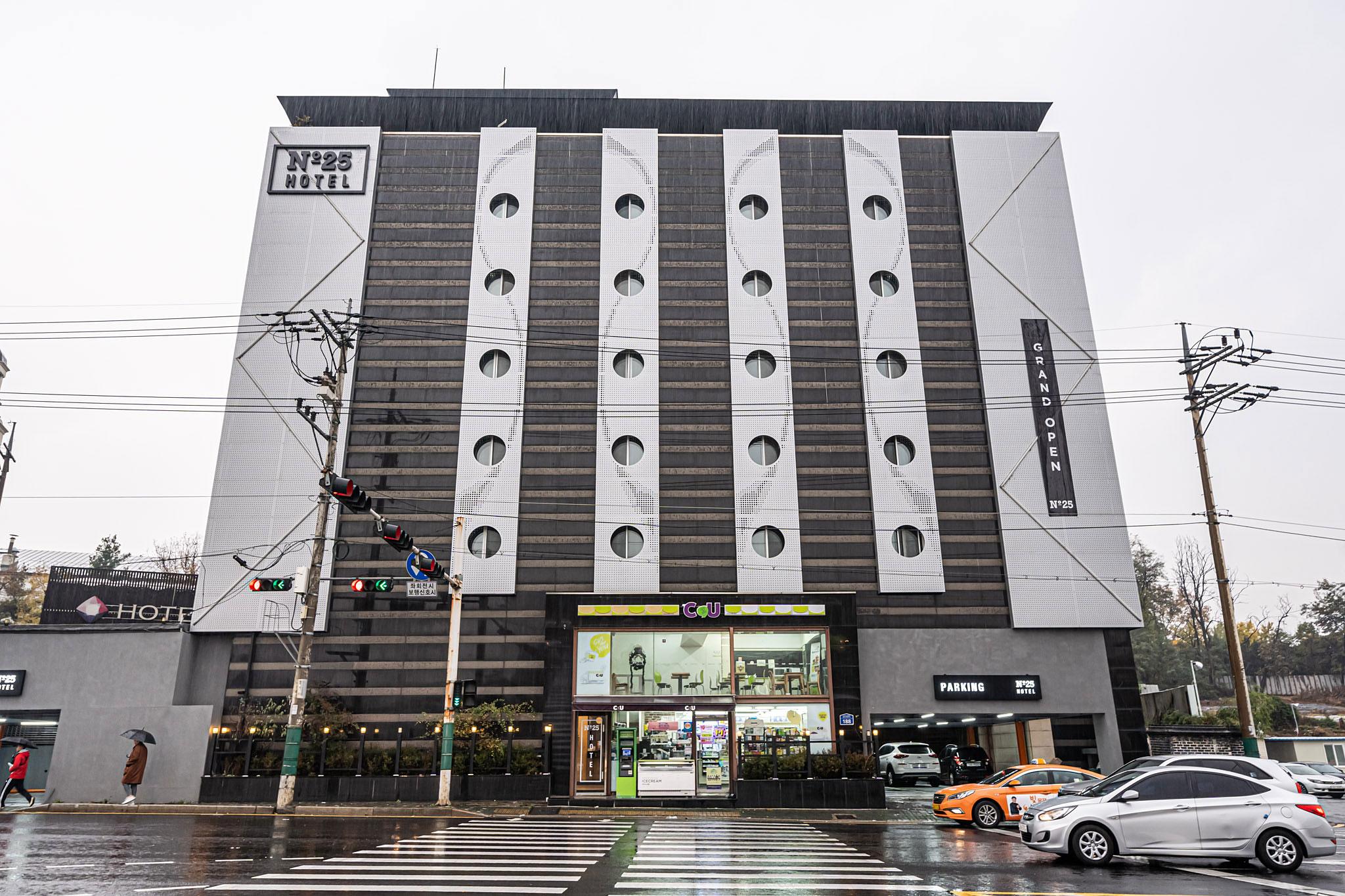 No. 25 Hotel Gimpo Airport, Gangseo