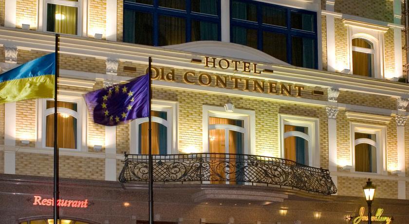 Old Continent Hotel, Uzhhorods'ka