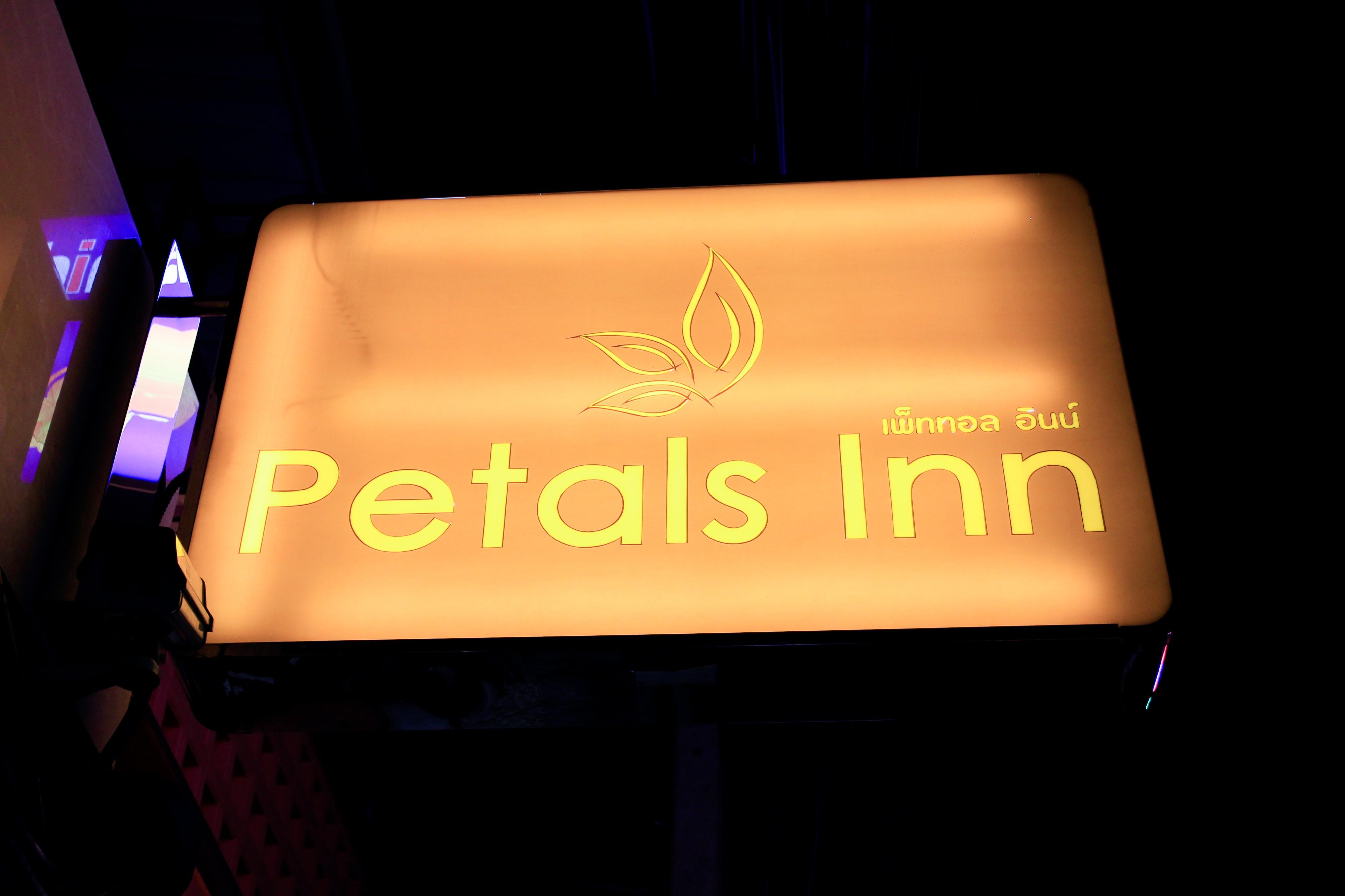 Petals Inn, Ratchathewi
