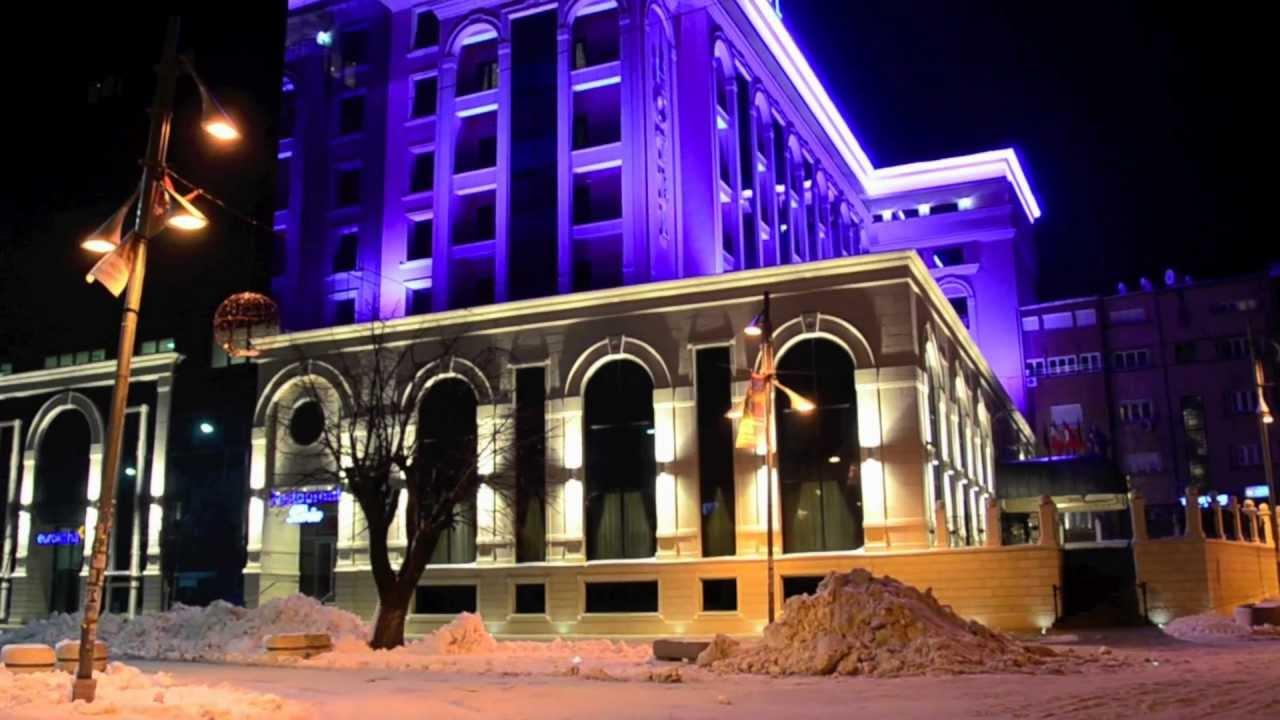 Swiss Diamond Hotel Prishtina, Priština