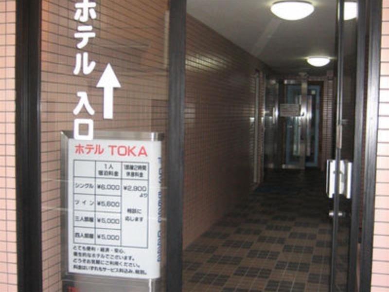 Hotel TOKA Edogawa Hirai, Edogawa