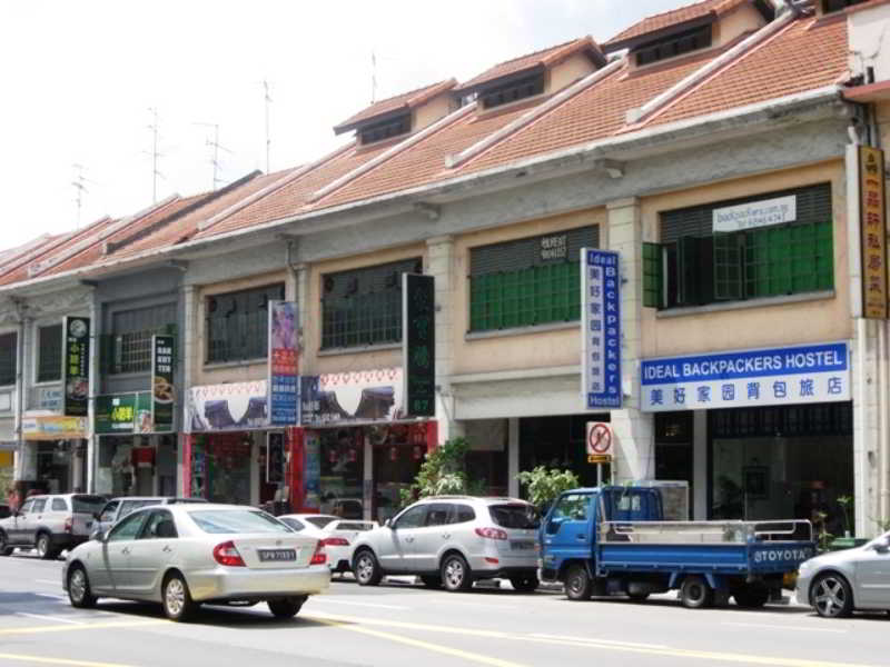 Ibackpacker  Kallang, Bedok
