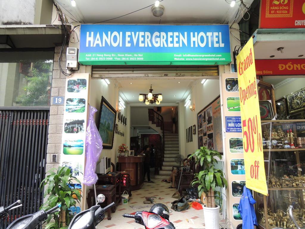 Hanoi Evergreen Hotel