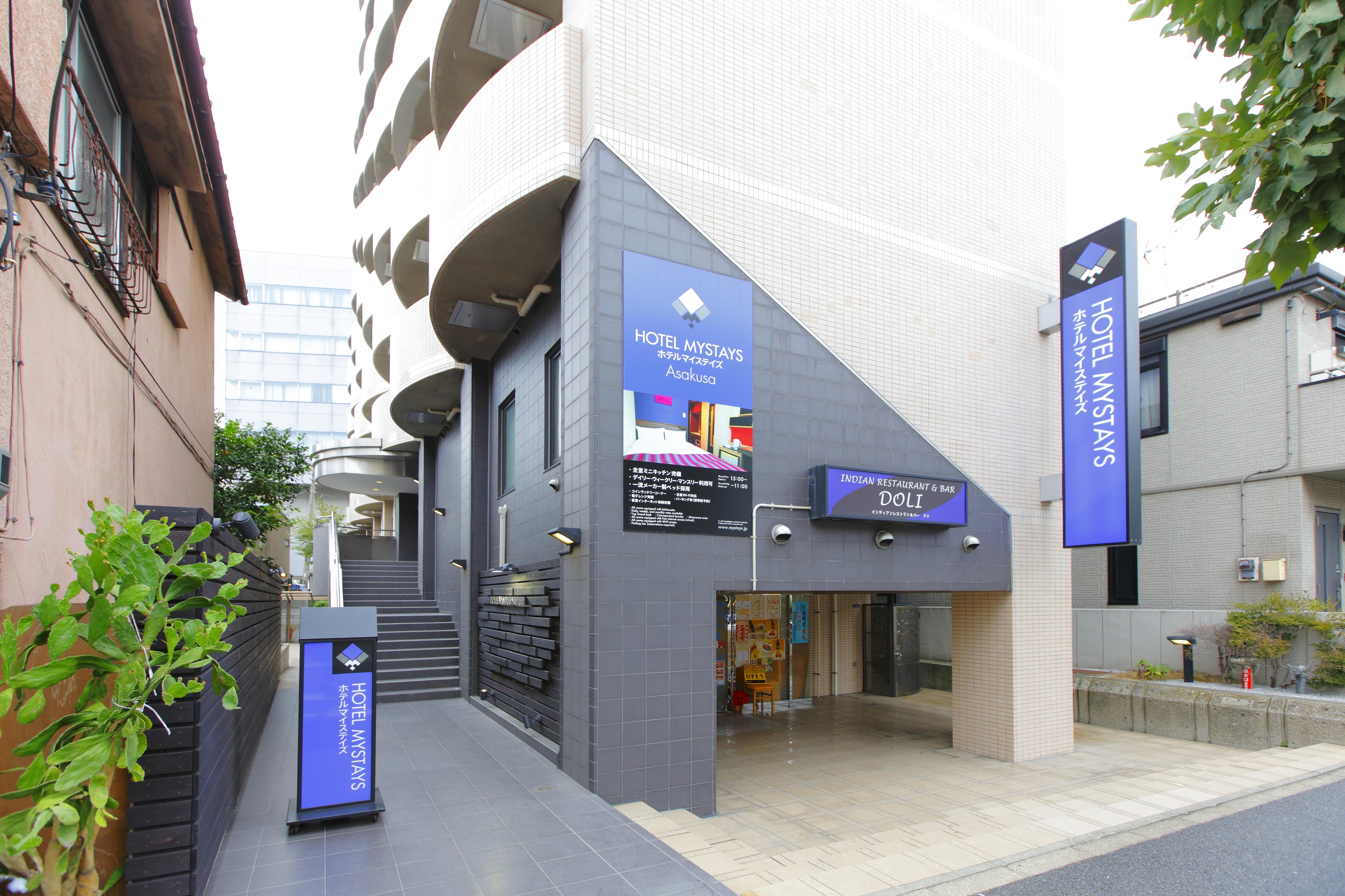 Hotel MyStays Asakusa, Taitō