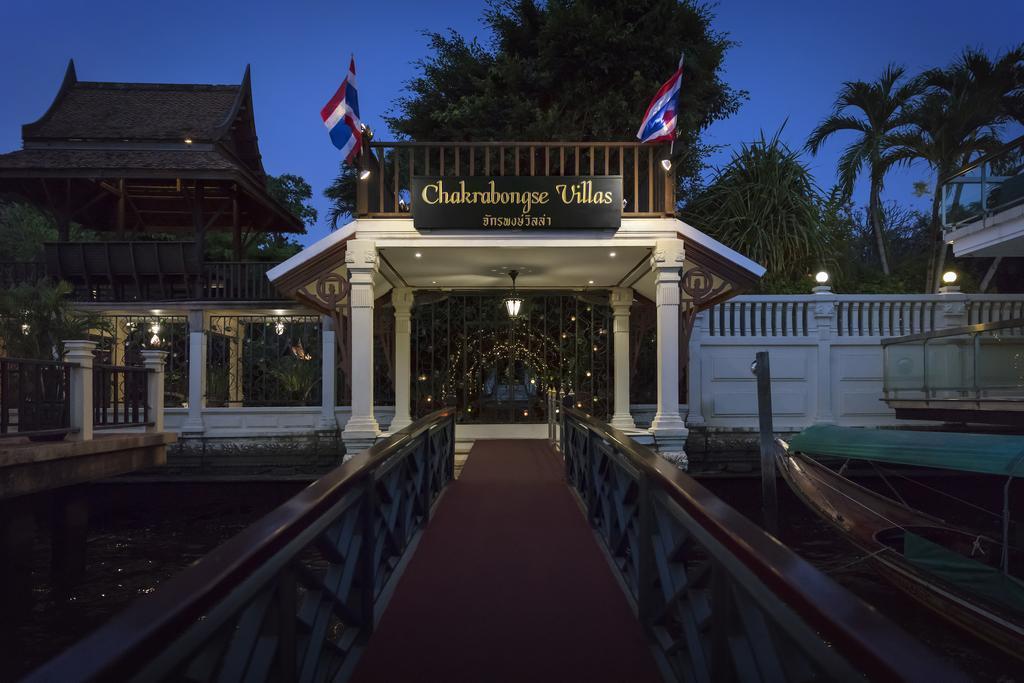 Chakrabongse Villas, Phra Nakhon