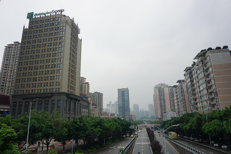 Holiday Inn Express Chongqing Jinxiucheng, Chongqing