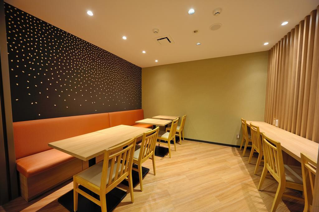 Dormy Inn Meguro-Aobadai, Meguro