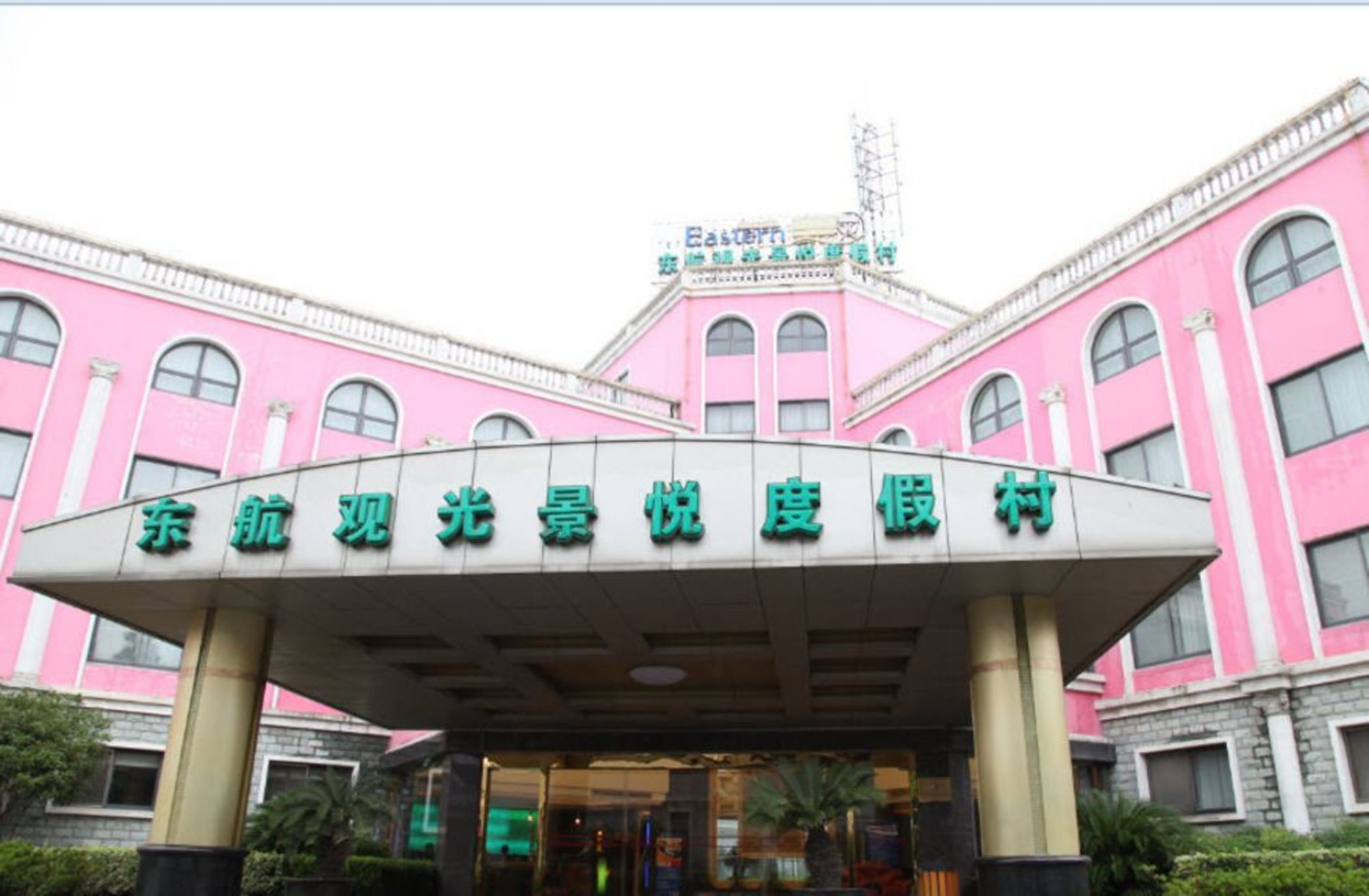 Jingyue 99 Hotel - Dujiacun, Shanghai