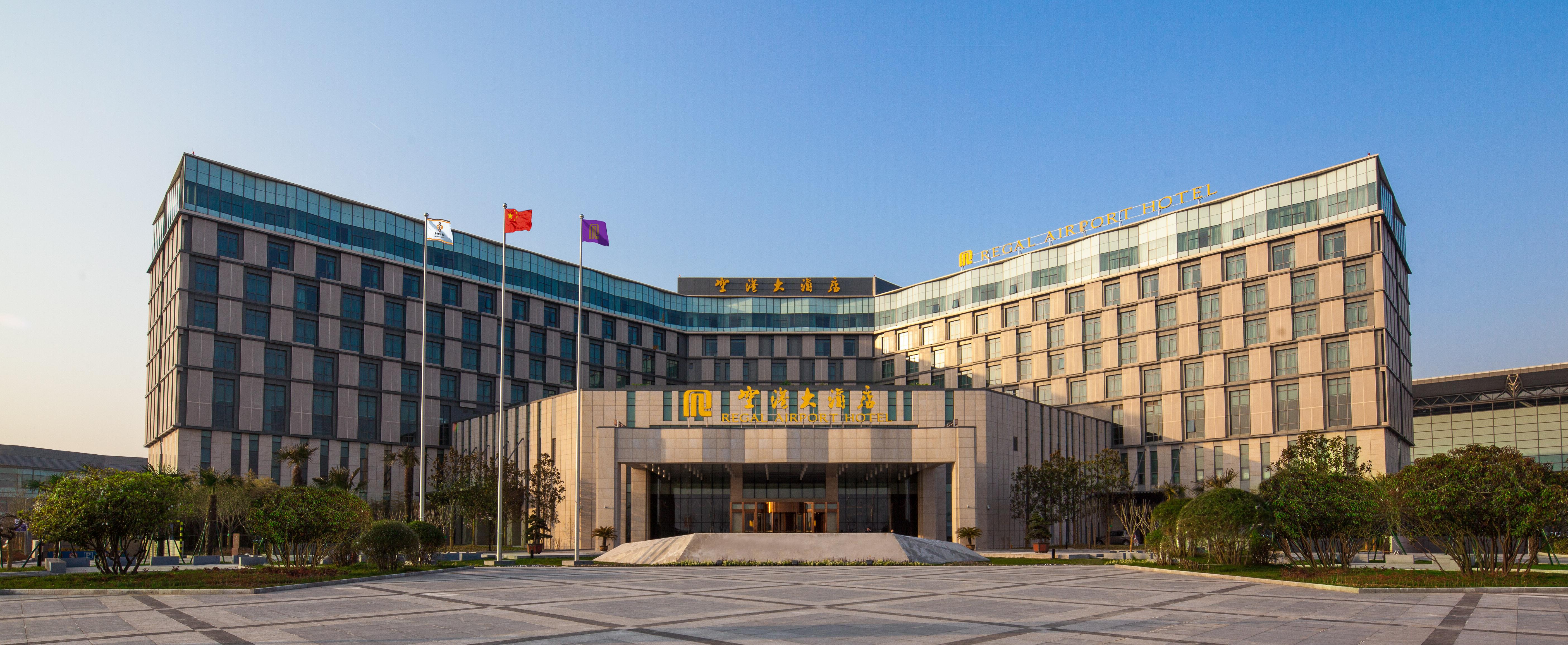 Regal Airport Xian, Xianyang
