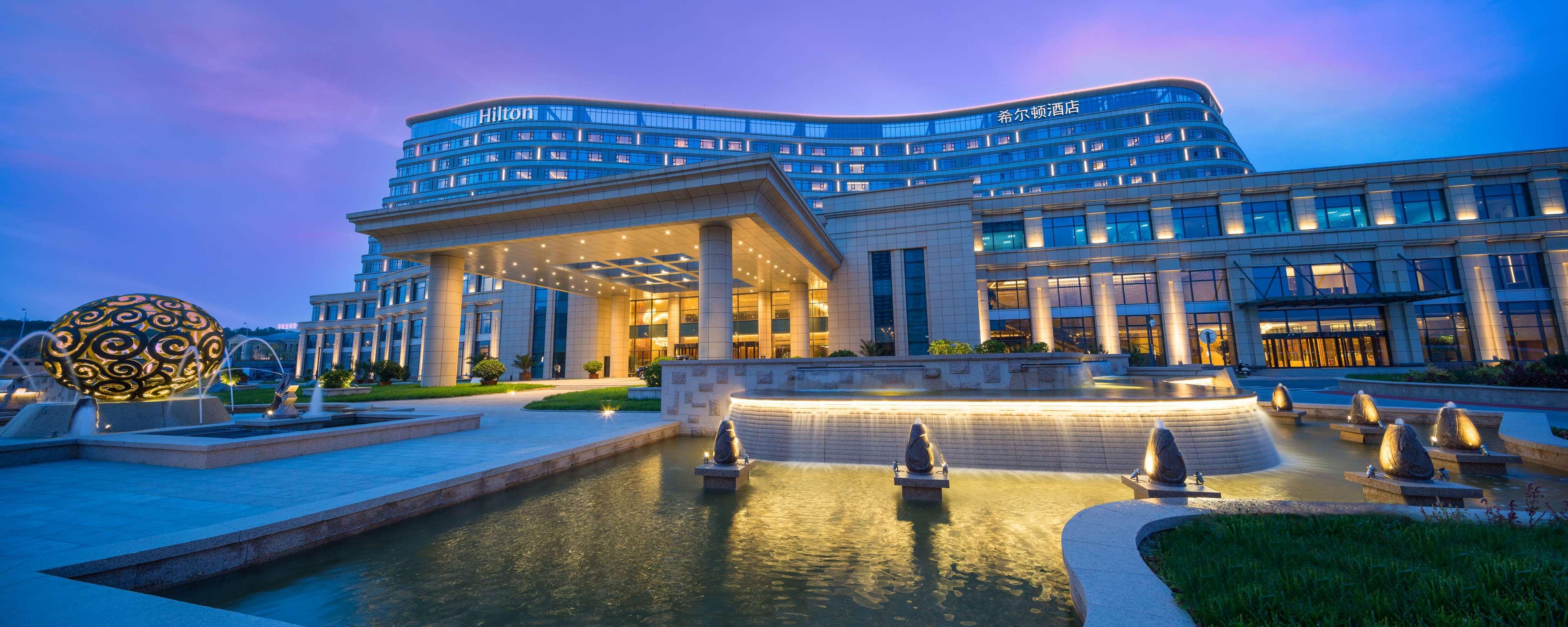 Hilton Urumqi, Ürümqi