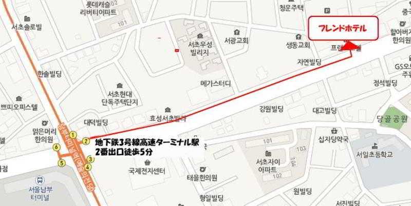 Friend Hotel, Seocho