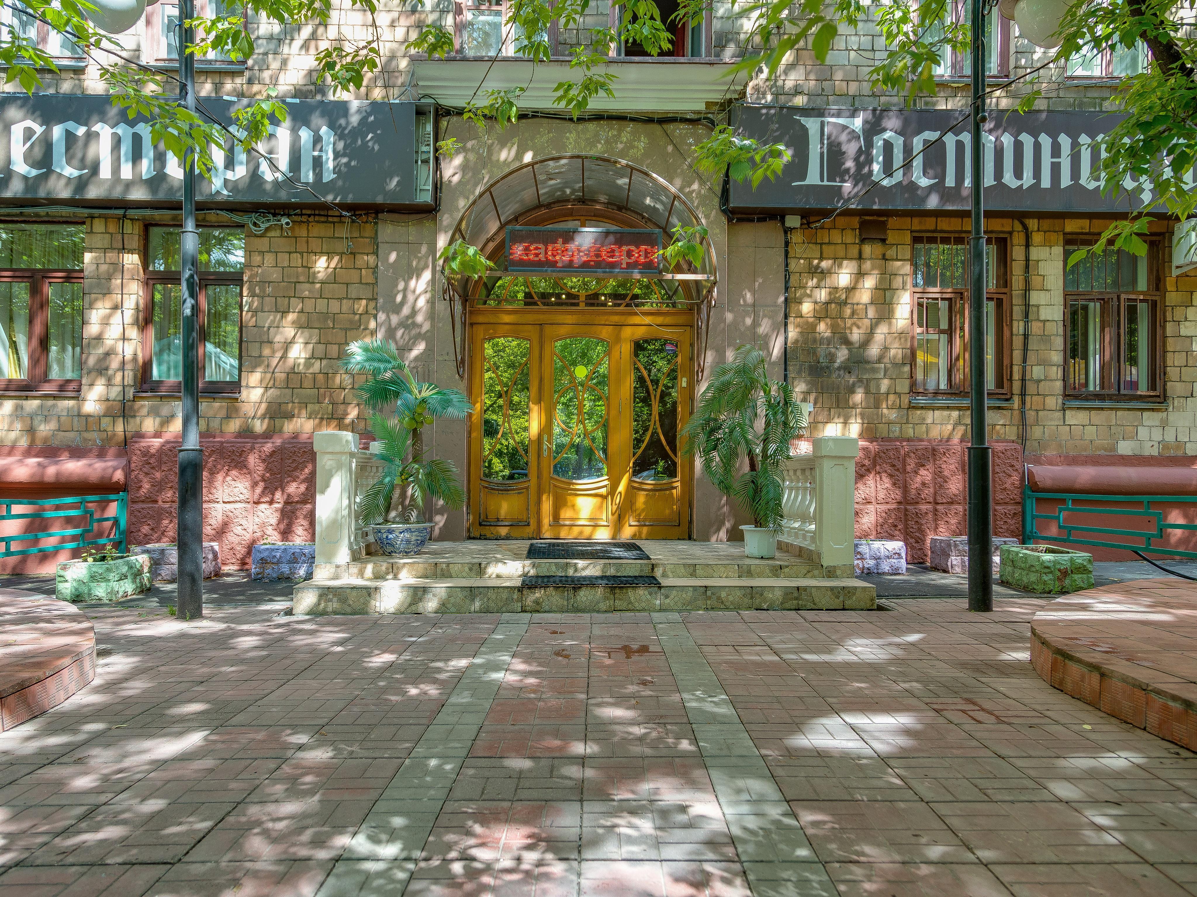 Master Hotel Pervomaiskaya, Eastern