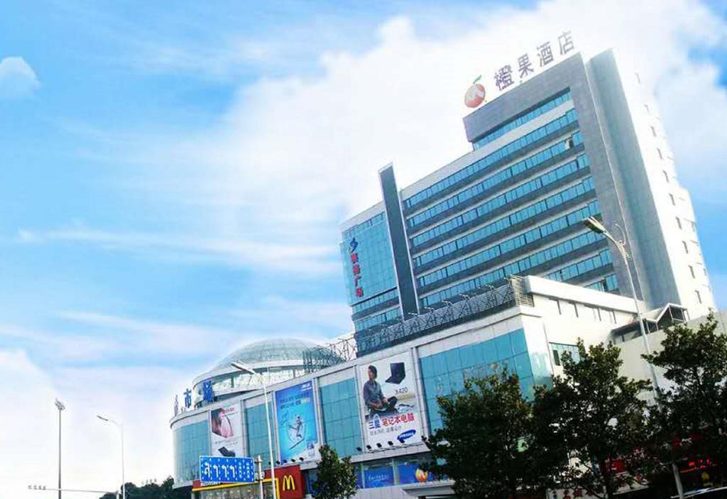 mellow orange hotel, Changsha