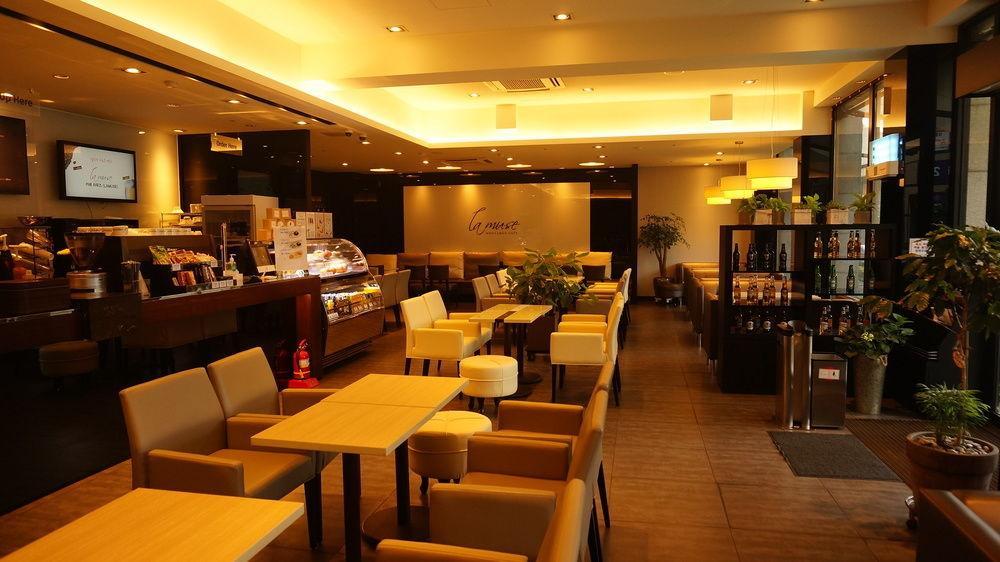 Onyang Cheil Hotel (Ex. Onyang Palace Hotel), Asan