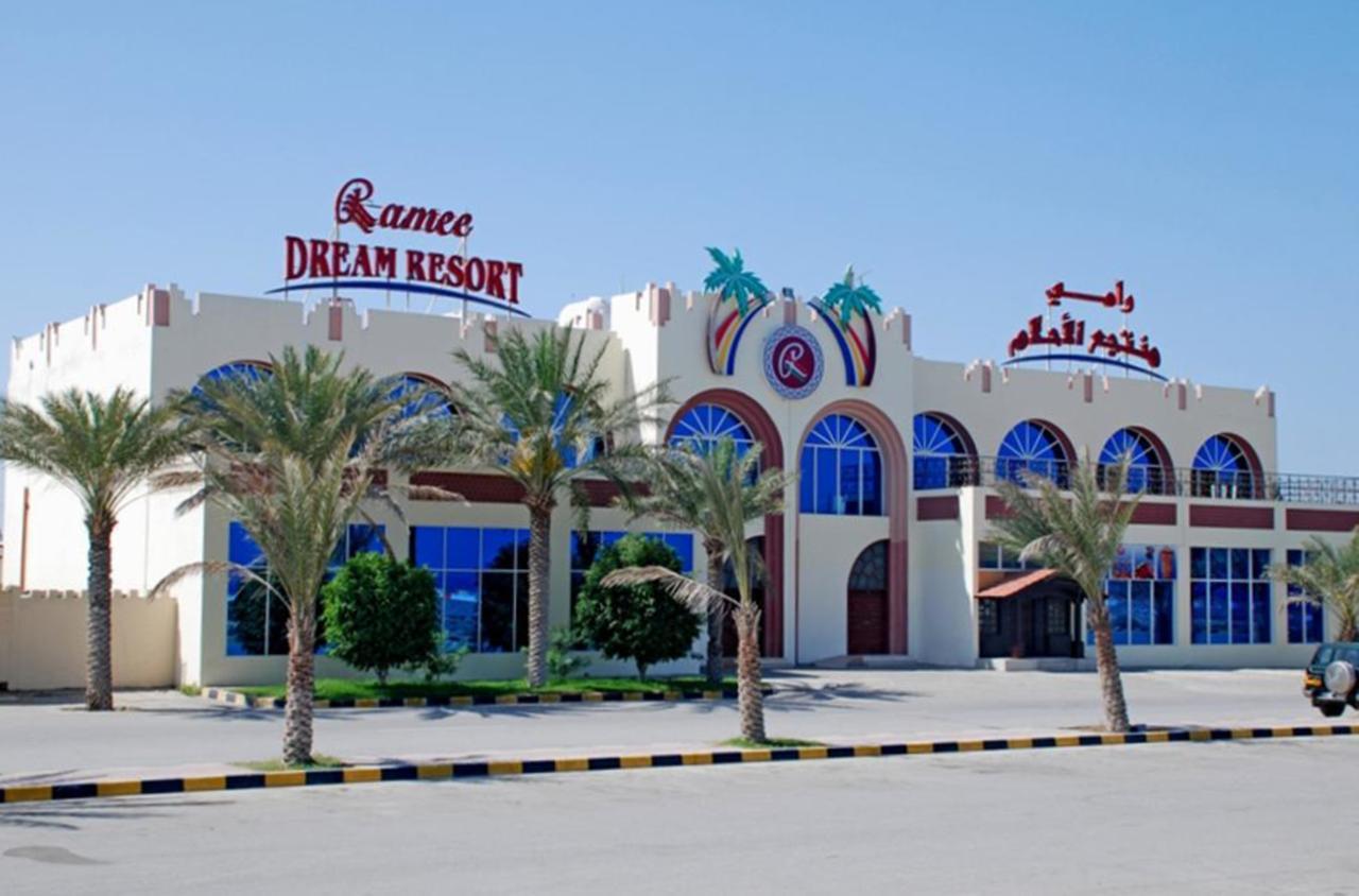 Ramee Dream Resort, A Seeb