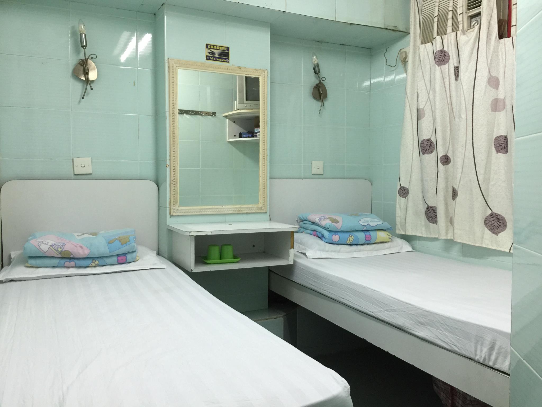 Hotel Loi Loi Guest House