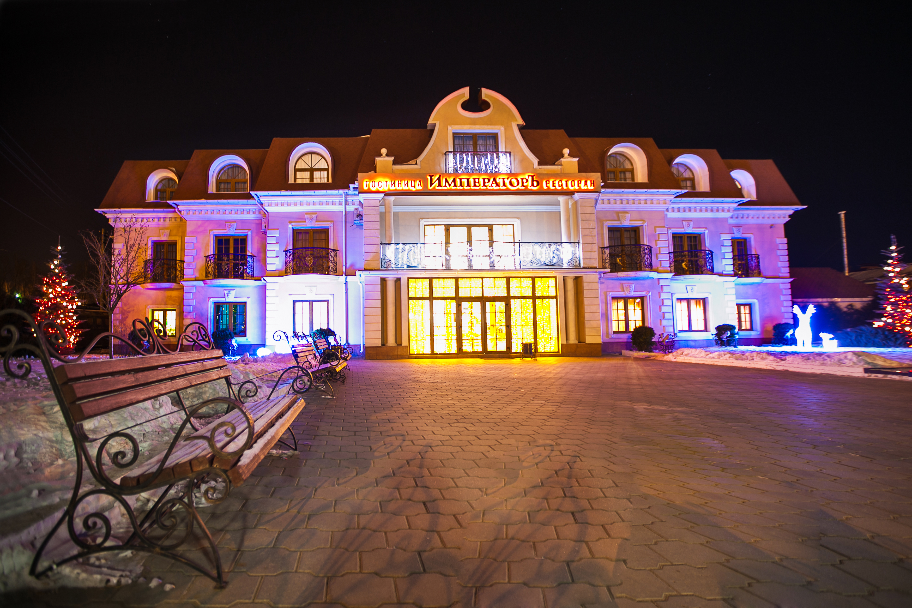 Hotel Imperator, Leninskiy rayon