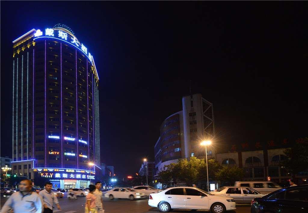Days Hotel Shishi Fujian, Quanzhou