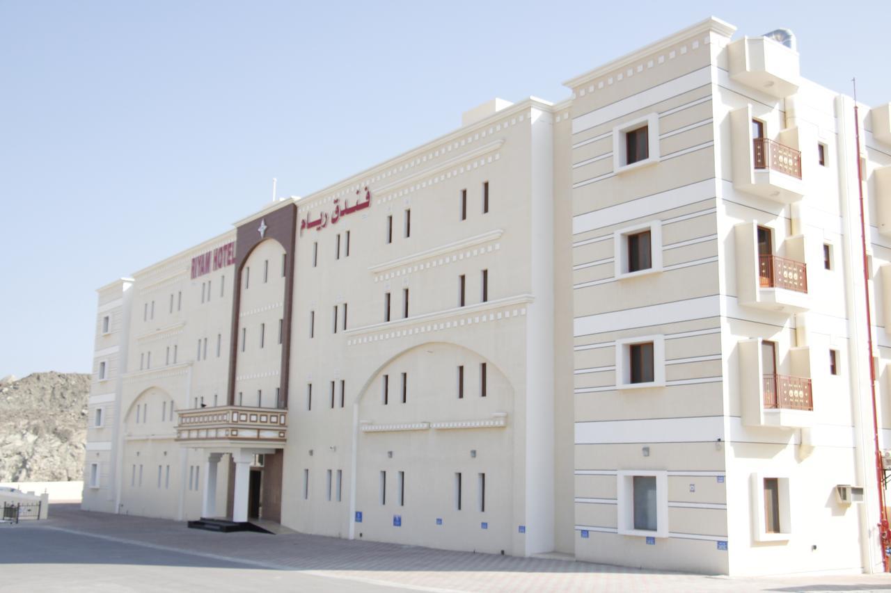 Riyam Hotel, Muscat