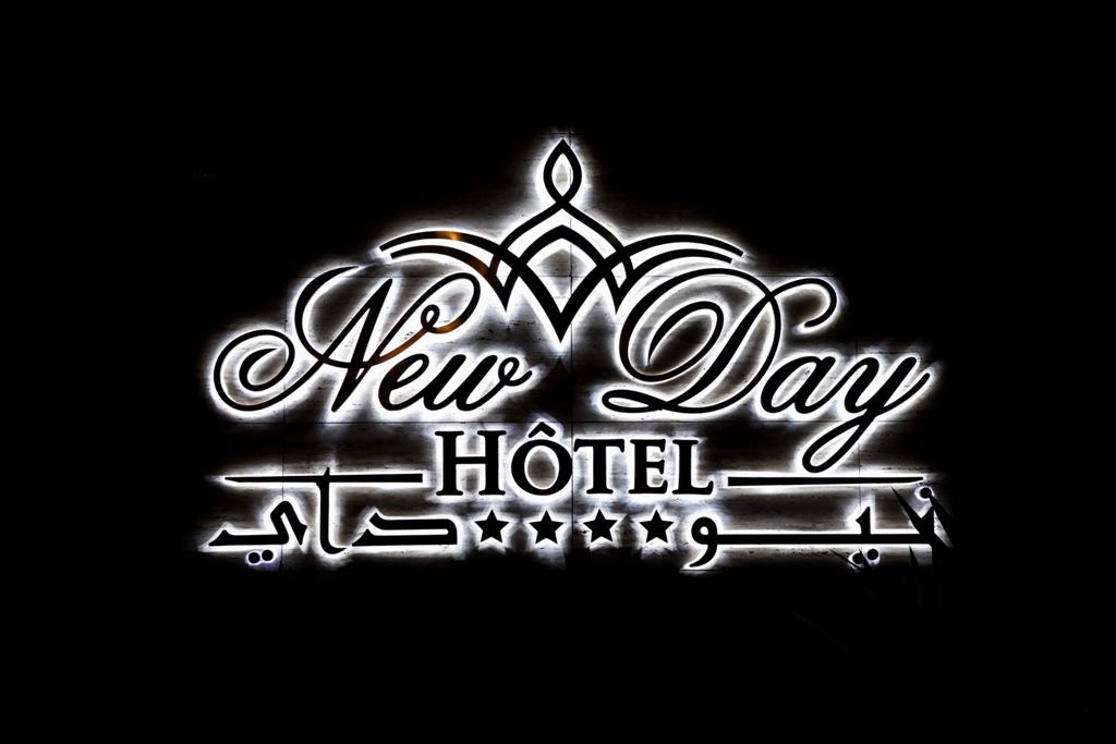 New Day Hotel, Kouba