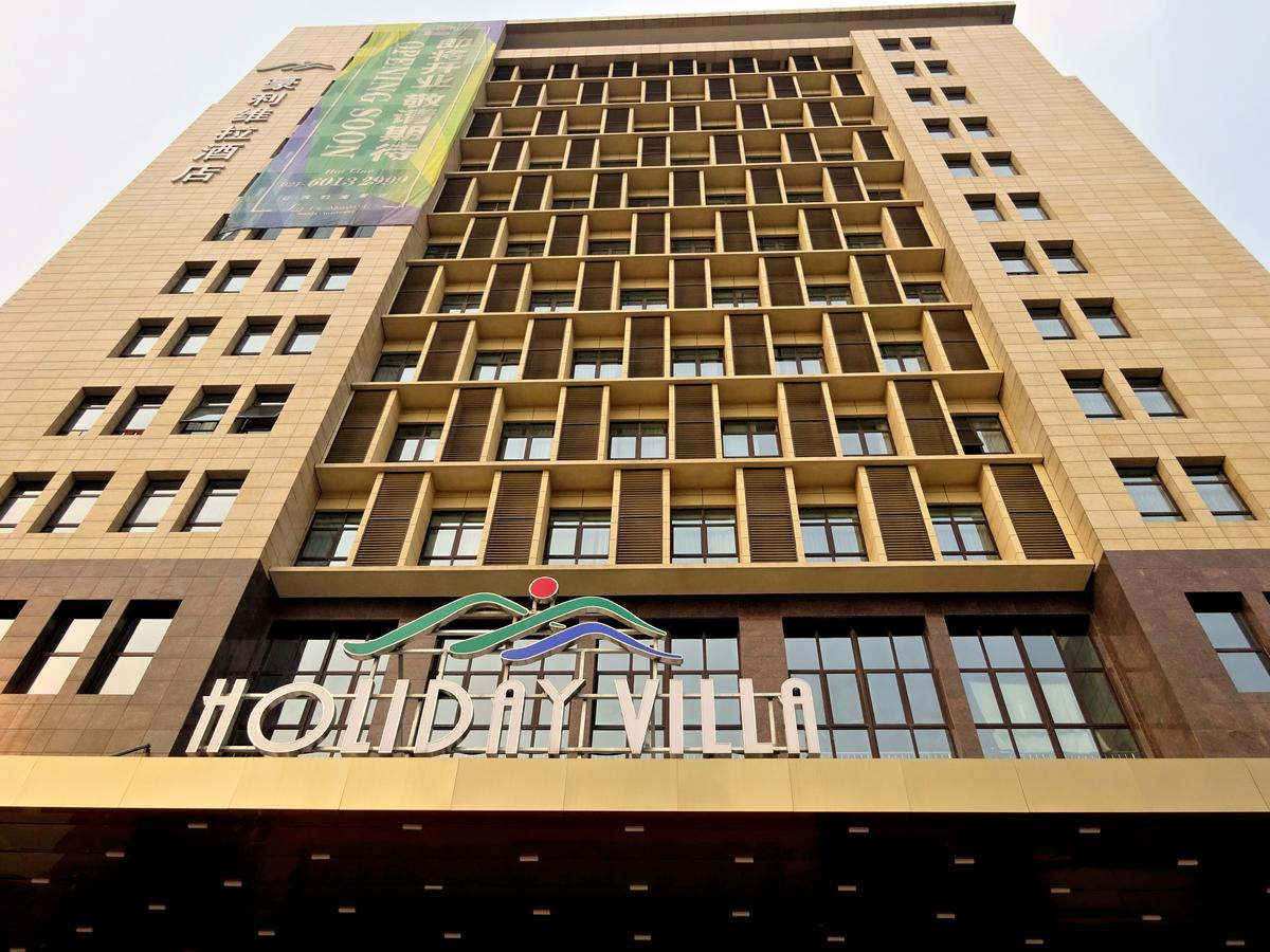 Holiday Villa Hotel & Residence Shanghai Jiading, Shanghai