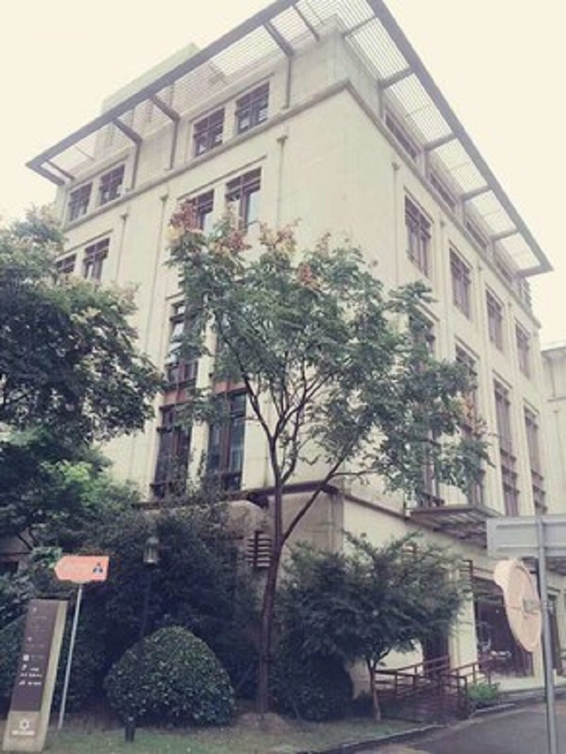 Reed Service Apartment, Shanghai