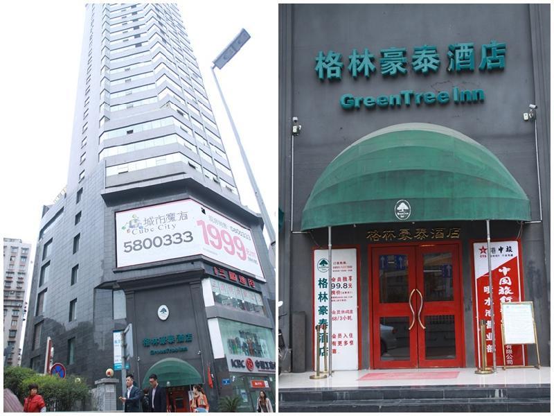 GreenTree Inn GuiZhou GuiYang PenShuiChi Business, Guiyang
