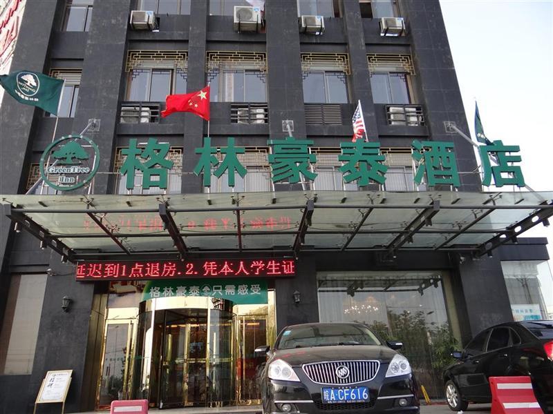 GreenTree Inn Anhui Hefei Yakun Mansion Business H, Hefei