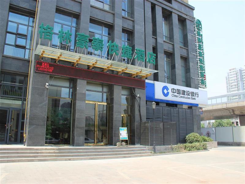 GreenTree Inn Anhui Hefei Changjiang West Road Kex, Hefei