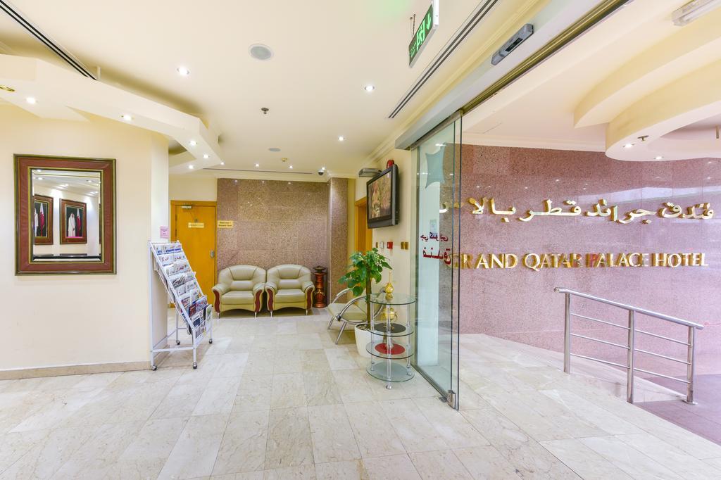 Grand Qatar Palace Hotel,