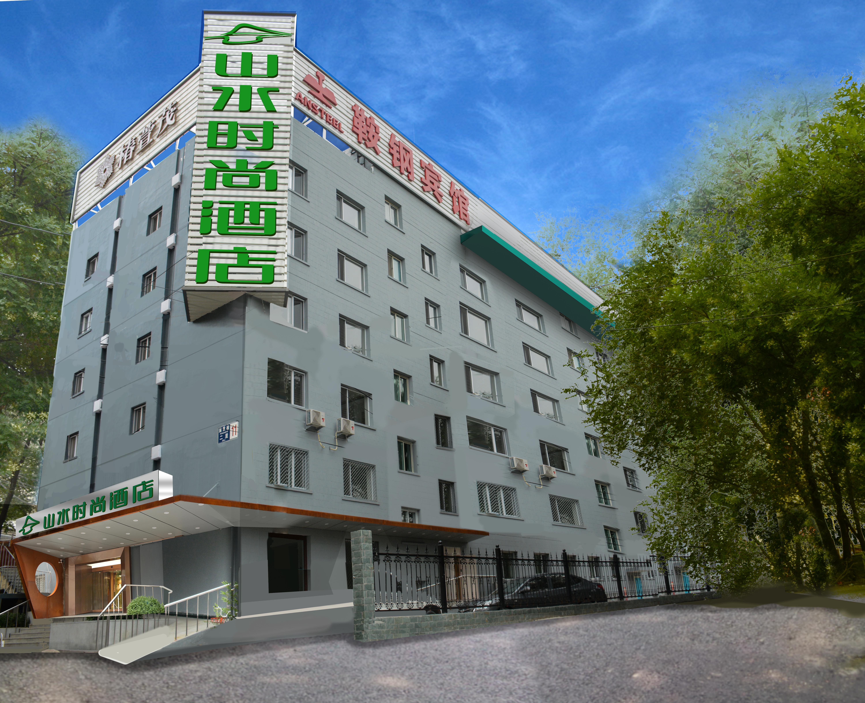 Shanshui Trends Hotel (Temple of Heaven Branch), Beijing