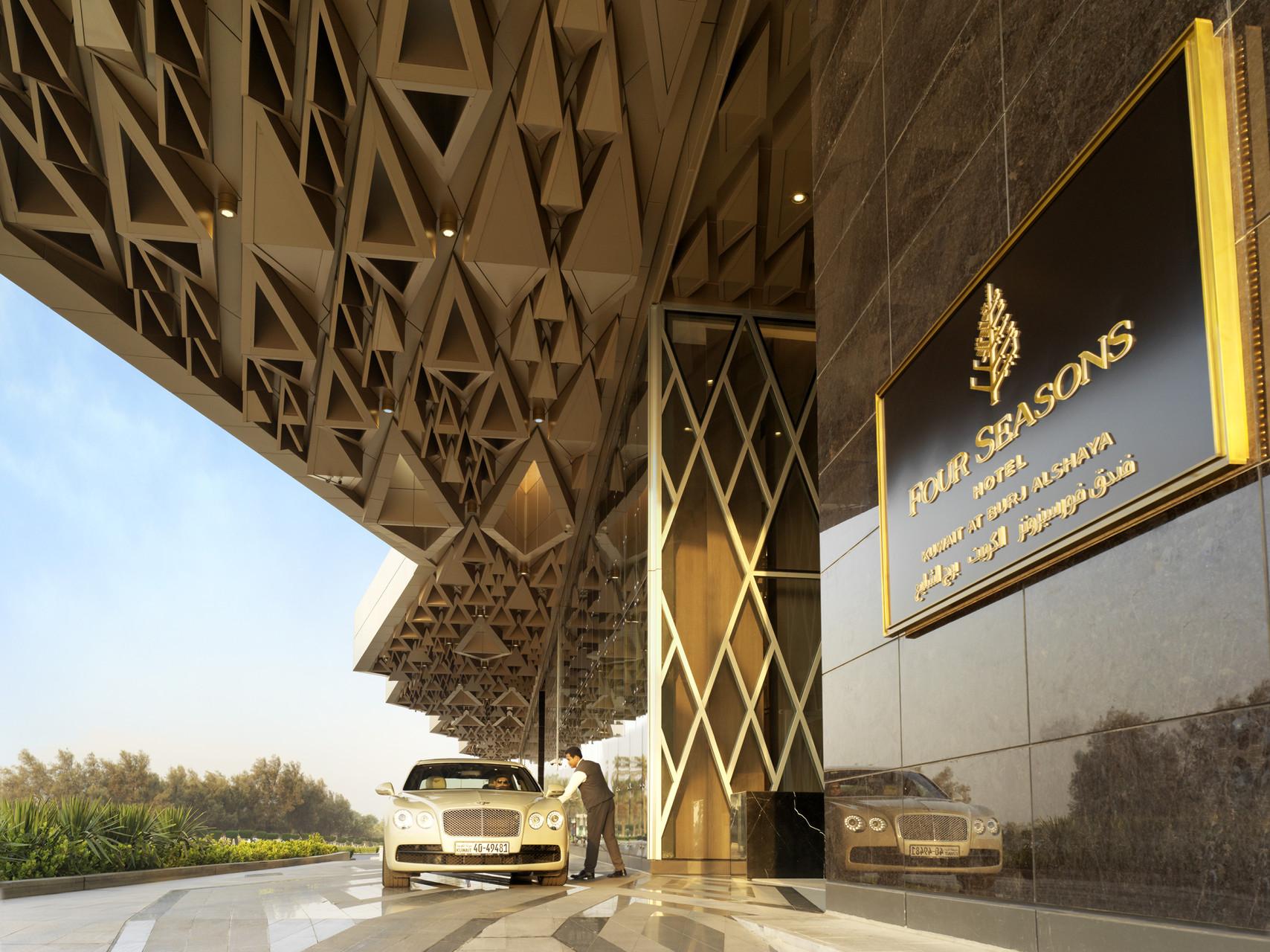 Four Seasons Hotel Kuwait at Burj Alshaya,