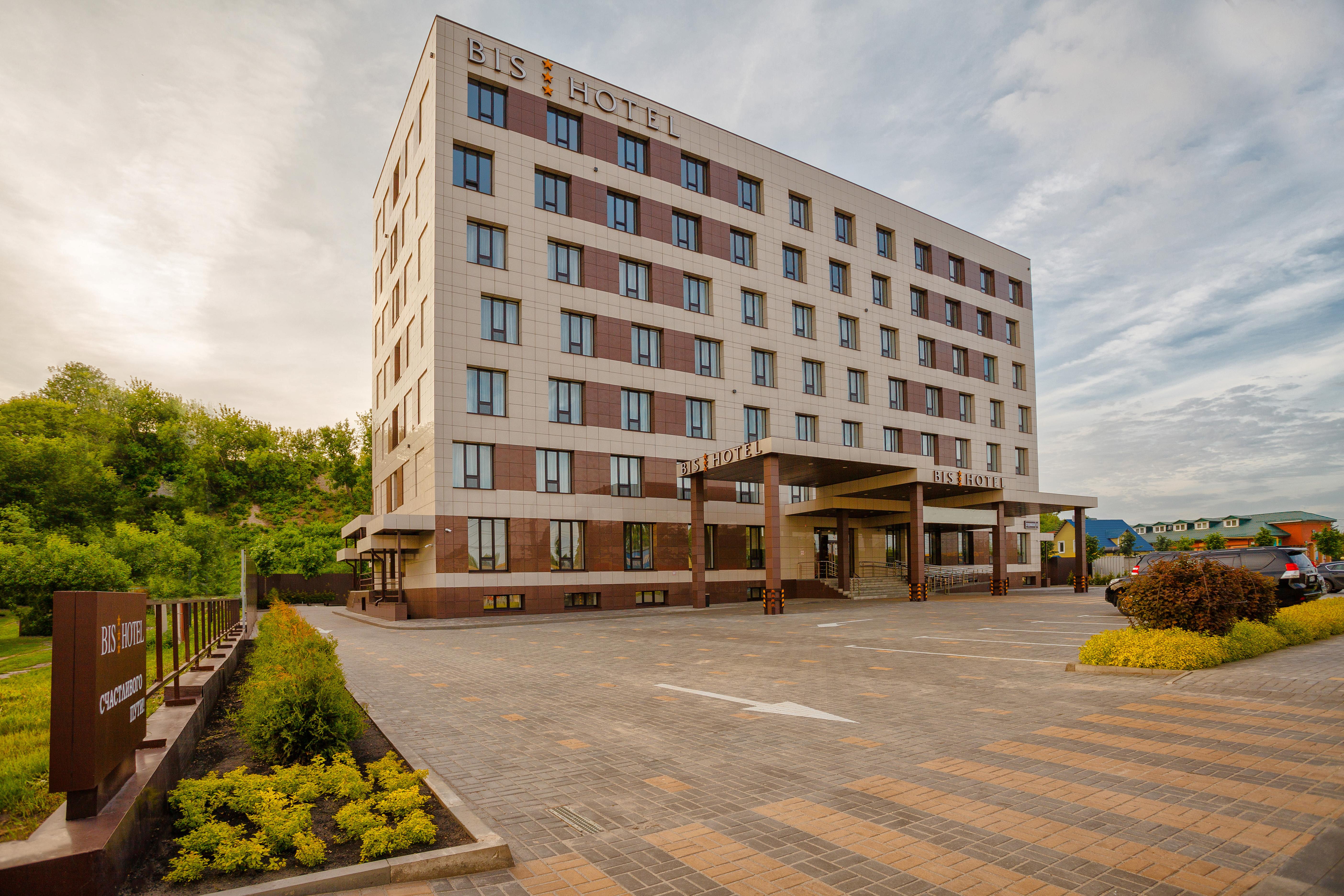 Bis Hotel Lipetsk, Lipetsk