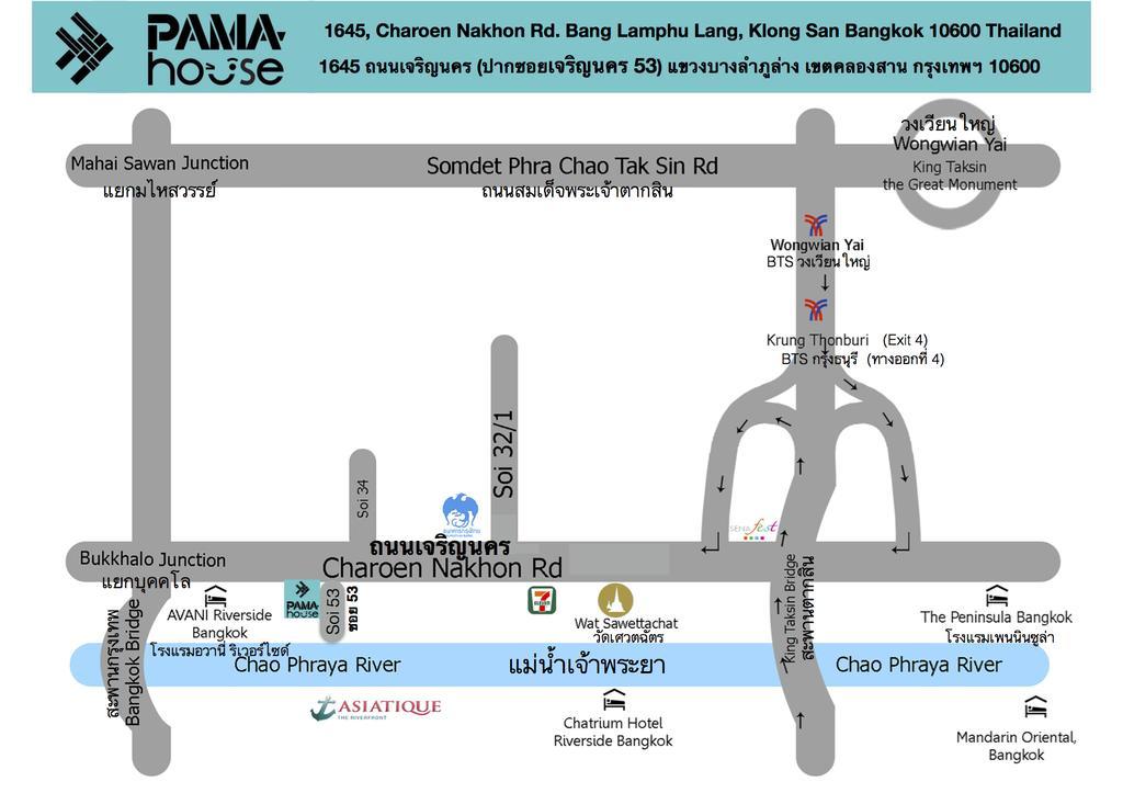 PAMAhouse Boutique Hostel, Khlong San