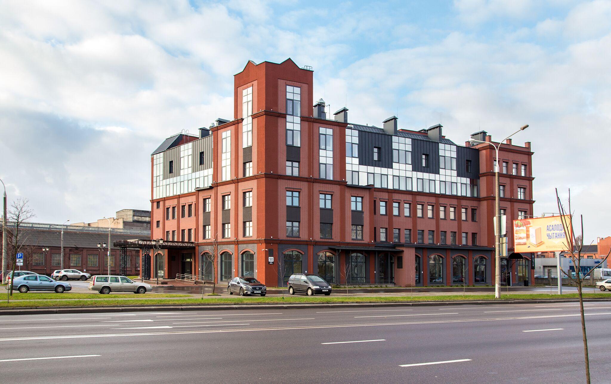 Willing Hotel, Minsk