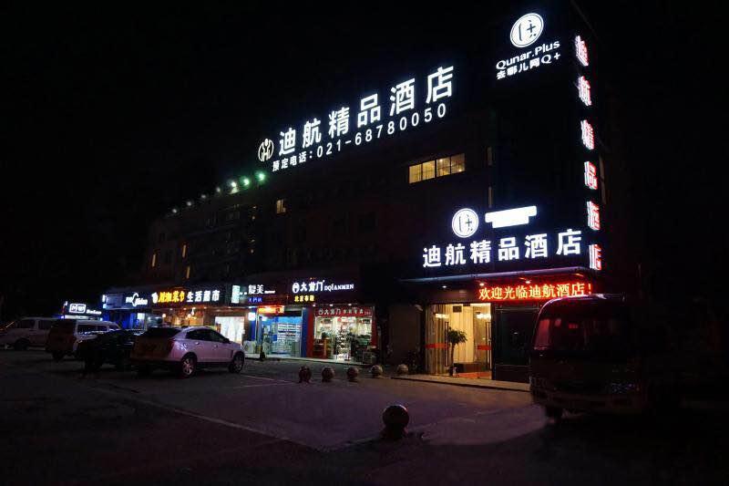 Shanghai Dihang Boutique Hotel, Shanghai