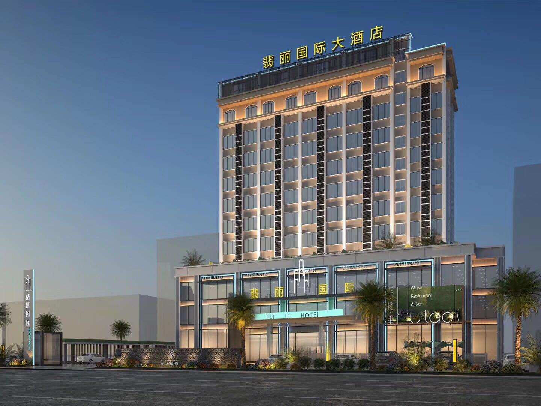 Guangzhou Fei Li Hotel, Guangzhou