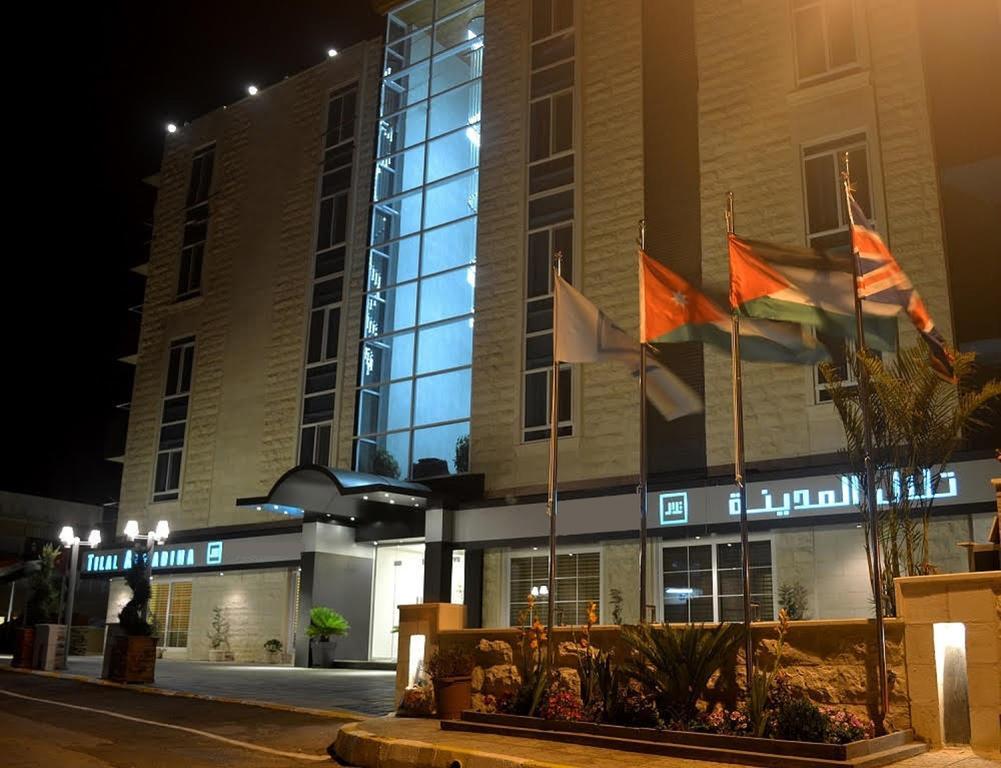 Tilal Almadina Hotel, Salt