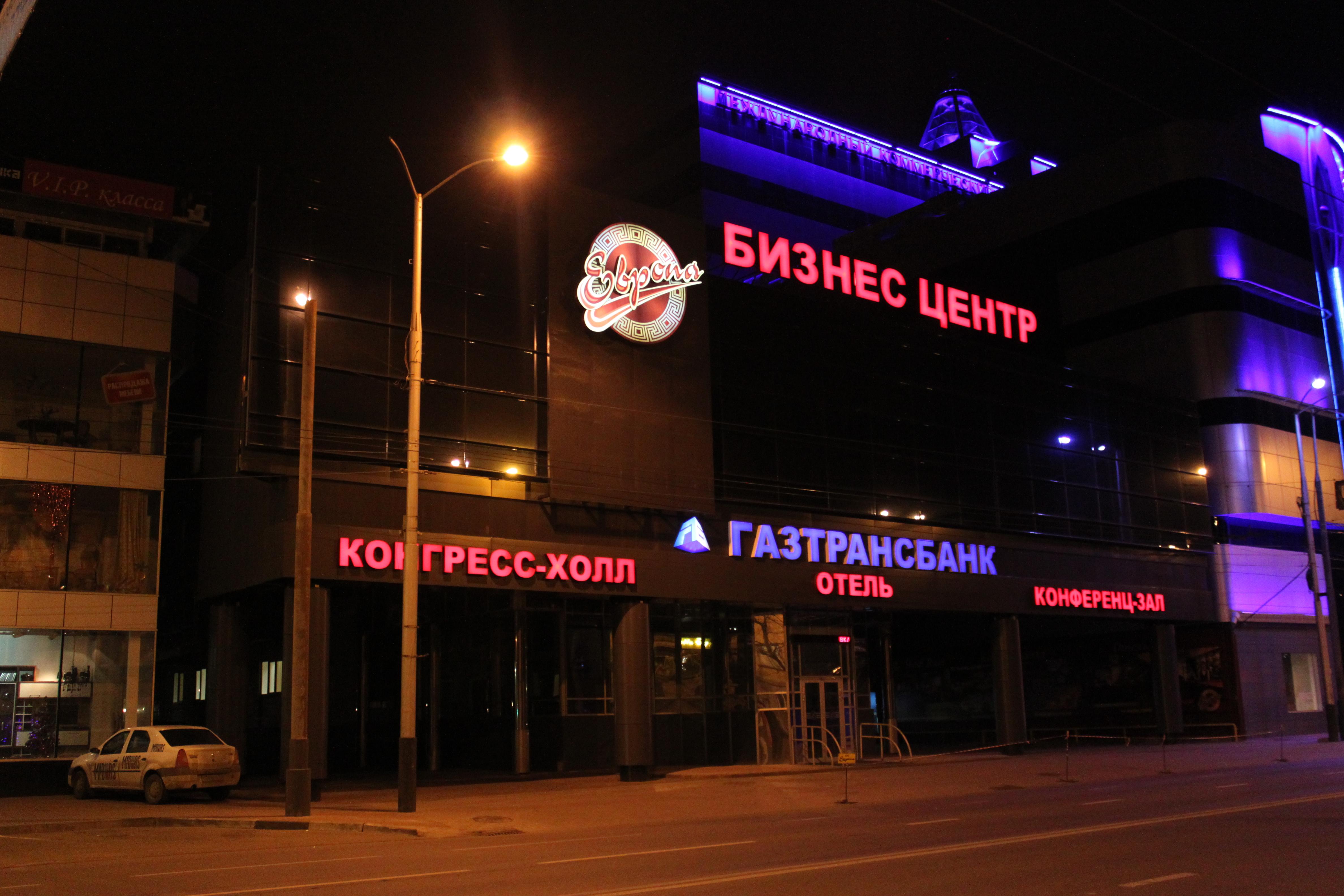 Europa, Krasnodar gorsovet