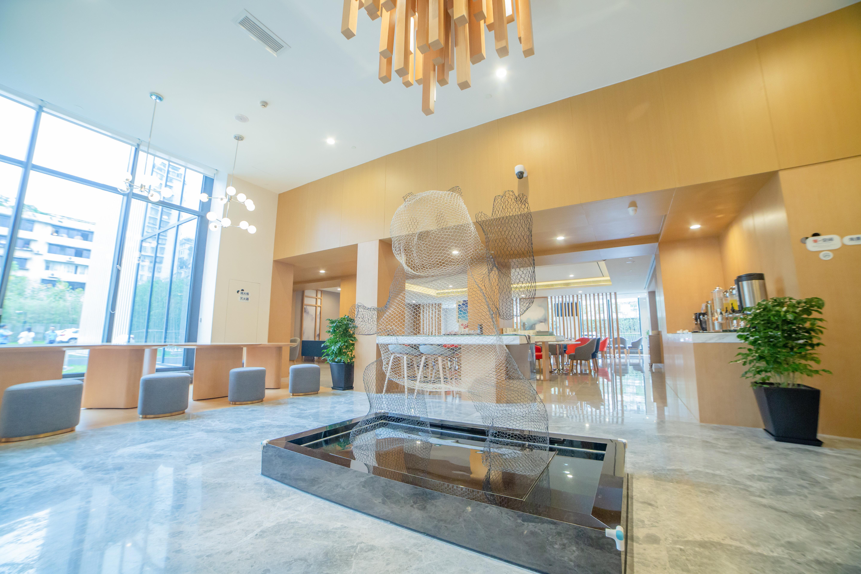 Holiday Inn Express Ya'an City Center, Ya'an
