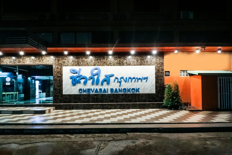 Chevasai Bangkok, Bang Kho Laem