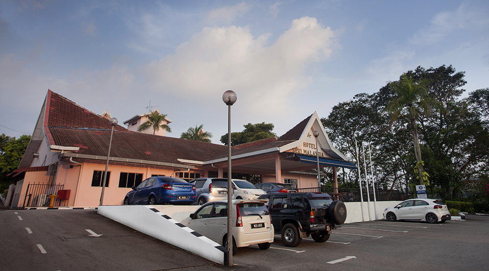 Hotel Seri Malaysia Seremban, Seremban
