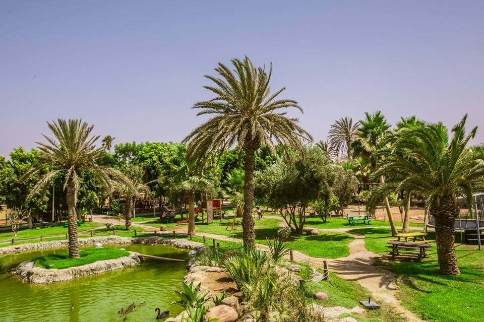 Domaine Villate Limoune, Taroudannt