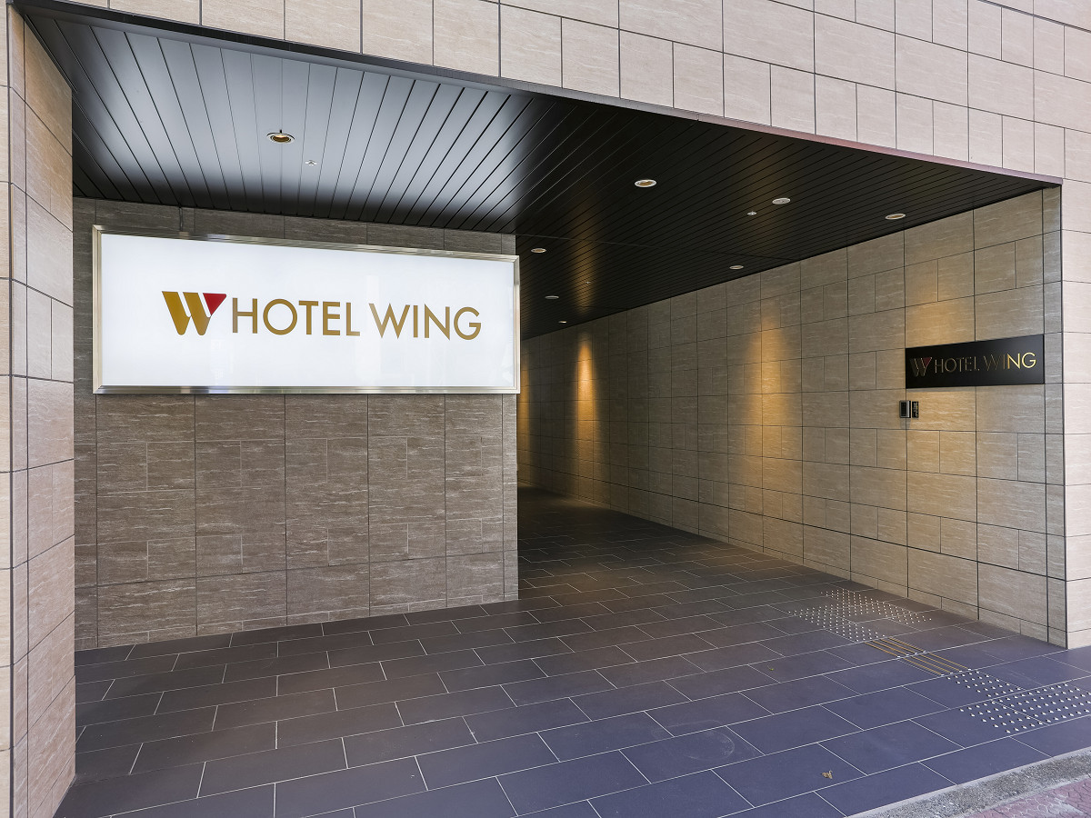 Hotel Wing International Select Kumamoto, Kumamoto