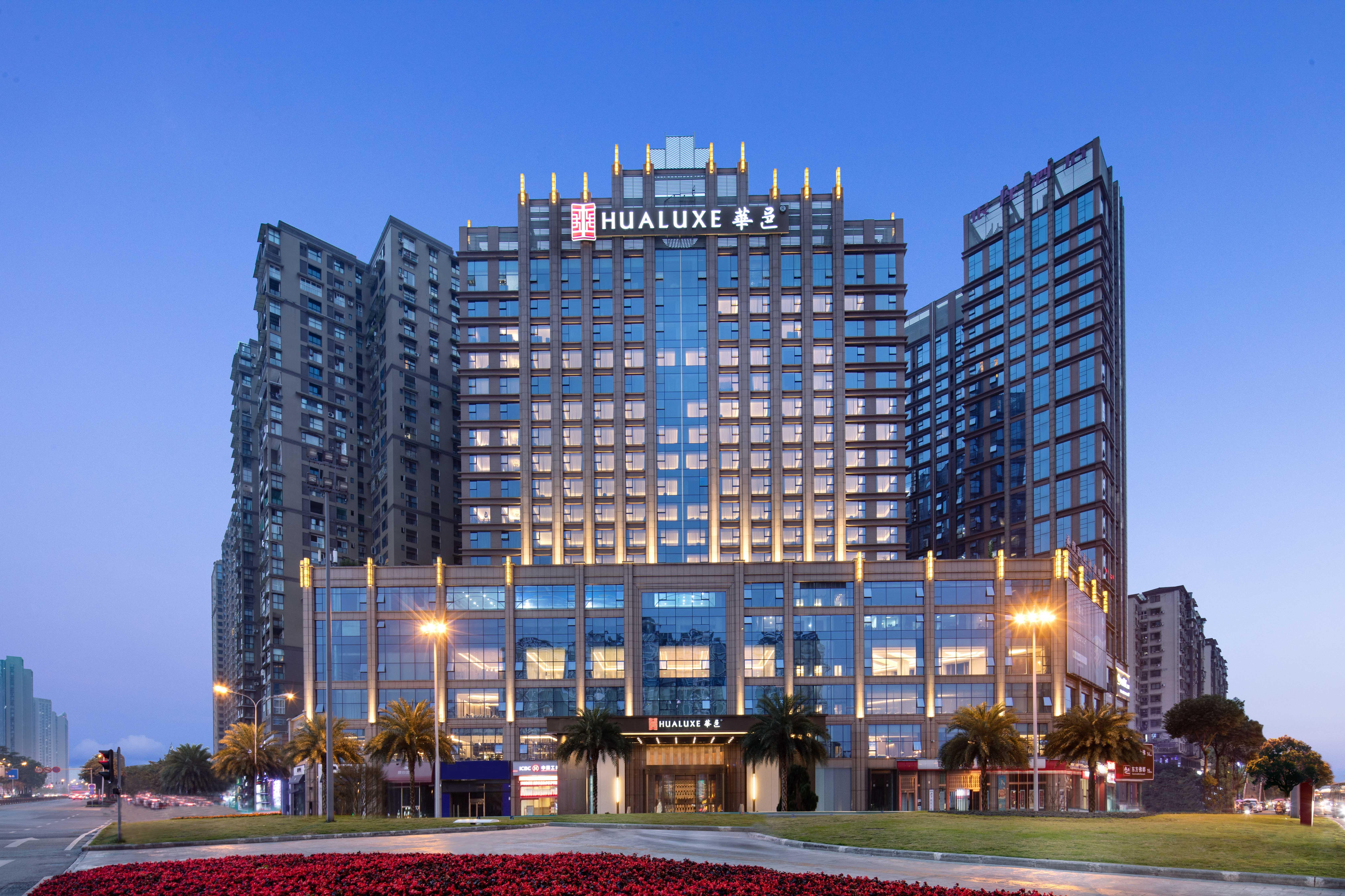 Grand New Century Hotel Leshan, Leshan